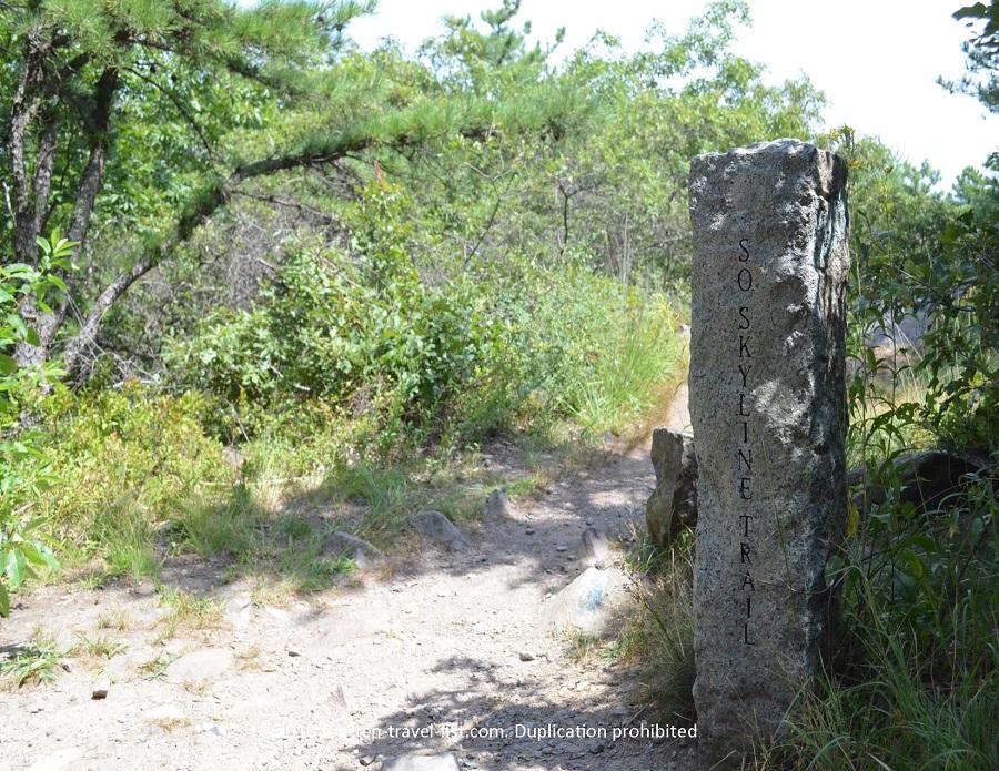 South Skyline Trail - Blue Hills Reservation
