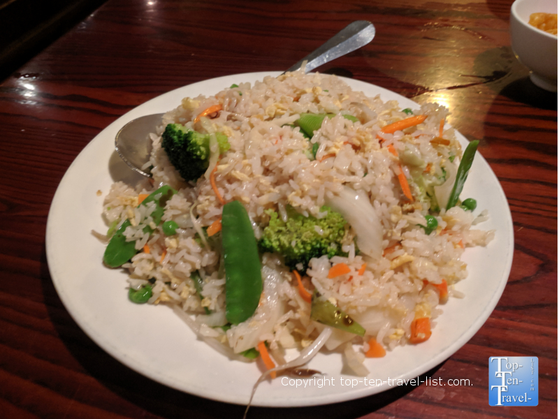 Veggie fried rice at Lieu's Chinese Bistro in Greenville, SC