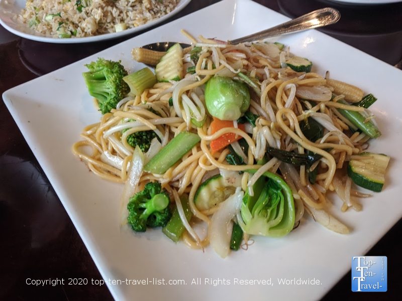 Yummy House China Bistro Restaurant Preview